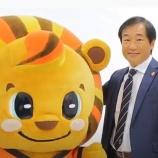 『【レノファ山口】今シーズン限りでの霜田正浩監督退任を発表 2018シーズンから山口の指揮』の画像