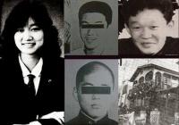 アベック 殺人 事件 者 名古屋 被害