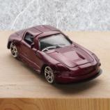 『セリア 成近屋 メルセデス・ベンツ・SLS AMG』の画像