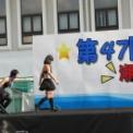 2011年 第47回湘南工科大学 松稜祭 ダンスパフォーマンス その13