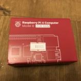 『Raspberry Pi4導入!』の画像