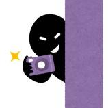 『【闇深】最近の盗撮マシン、技術の進歩でとんでもないことになるwwwwwwww』の画像