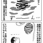 NDTの落書き帳