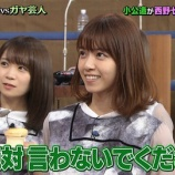 『【乃木坂46】西野七瀬の『特大スクープ』が入手される!!!!』の画像