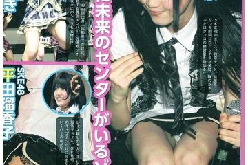 松井玲奈の見えちゃった白いパンティー