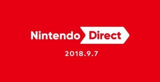 9月7日より「Nintendo Direct 2018.9.7」が放送決定!Switchと3DSの情報をお届け!