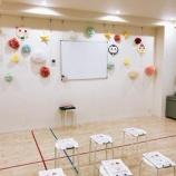 『学べる保育園HUGキッズ【大阪市中央区】でママ向けの薬膳セミナーをさせていただきました』の画像