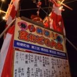 『桔梗町会・各区の夏祭り』の画像