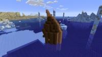 氷河帯を拡幅する (3)