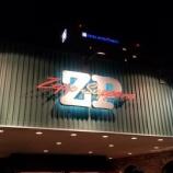 『【乃木坂46】アンダラ@Zepp札幌 千秋楽 各メンバーの『意気込み』一覧がこちら!!!』の画像
