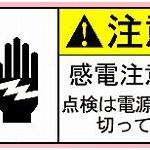 中国の18歳の若者がネットカフェで感電死、異常事態にも周りは無関心