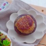 『ジャンボマッシュルームの肉詰め弁当』の画像