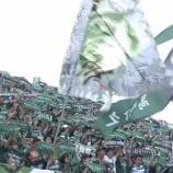 『【松本山雅FC】神田社長 声明を発表「松本山雅をご支援いただいている皆様へ」ファン・サポーターの皆様と共に乗り越えたい』の画像