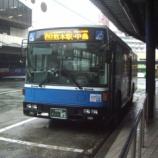 『九州産業交通 日産ディーゼル7E KL-UA452MAN/富士』の画像