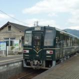 『くま川鉄道 KUMA-2 (KT-100)』の画像