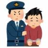 『【画像】人気声優さんのライブTシャツを着てる人が逮捕される・・・』の画像