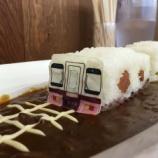 『出発進行!十文字屋さんの天浜線転車台カレー(2両編成)を食べてきた - 天竜二俣駅そば』の画像
