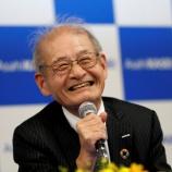 『吉野彰氏ノーベル化学賞受賞で旭化成株大暴騰!ただしリチウムイオン電池同様、膨張の後に炎上か』の画像