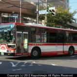 『名鉄バス 三菱ふそう エアロスター LKG-MP37FM』の画像