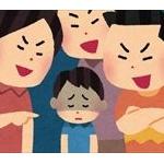 【検討中】神戸教員いじめ、加害教員の給与差し止めへ!?