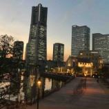 『『横浜 星のなる木』の懐石料理をご紹介❗️』の画像