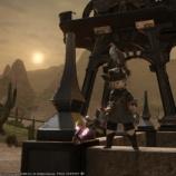 『【FF14ミラプリ】荒野のガンマン★ララ』の画像