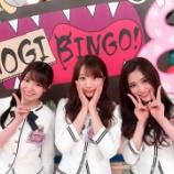 『【乃木坂46】祝!中元日芽香 バラエティ復帰!今夜の『NOGIBINGO!8』に登場!!!』の画像