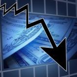 『アメリカ株価暴落について。「リスクは軽減できるのです」』の画像