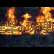 【吉報】「進撃の珠理奈」が神動画とツイで大流行に アイドルファンマスター