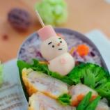 『レンコンのはさみ揚げの息子弁当』の画像