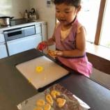 『月に1度のお菓子作り』の画像