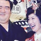 『琴奨菊関祐未さん、おめでとうございます。』の画像