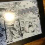 『やった!新連載『あらいぐマンといっしょ』コミックビーム』の画像