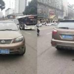 【動画】男がメンツのために中国車を日本車「レクサス」に偽装!警察にバレて罰金! [海外]