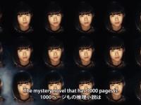 BEYOOOOONDS 最新MV「アツイ!」ショートVer.キタ━━━━(゚∀゚)━━━━!!