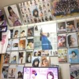 『【乃木坂46】凄すぎw とある『乃木坂ファンの部屋』をご覧ください・・・』の画像