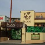 『JALAN』の画像