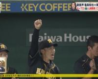 【悲報】矢野監督、試合中にいきなりじゃんけんを始めて負ける