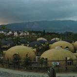 『九州旅行③~「阿蘇ファームランド」ドームヴィレッジで宿泊&「大阿蘇レストラン」でバイキング🍴』の画像