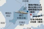 【レーダー照射】韓国人「韓国軍は北朝鮮の船と何をやっていたのか言えよ」