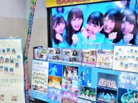 【日向坂46】ヨドバシカメラ新潟駅前店にて『アザトカワイイ』PVを大画面放映中wwwwwwwwww