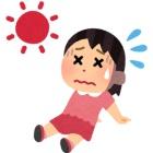 『ビルメンと空調』の画像