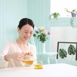 『もうすぐ春!感情のコントロールをする薬膳茶を作りましょう♪』の画像
