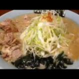 『【動画】らーめん鷹島(秋田/ラーメン)』の画像
