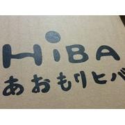 青森県が誇る名産品。期待の新戦力が到着!!