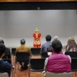 『1月27日 民俗文化の会にて講演と舞楽上演』の画像