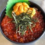 『【北海道ひとり旅】太平洋ドライブ 釧路市『阿部商店 鮭番屋』』の画像