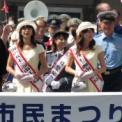2012年 第39回藤沢市民まつり (速報版)