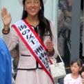 2011年 第38回藤沢市民まつり その6(海の女王(笠原明香))