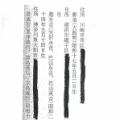 【韓国】不況に苦しむ韓国の若者に在日は「特権」を持っていると映る[10/09] ★15